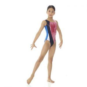 Sportinės Gimnastikos Kostiumėlis Mondor – 7855